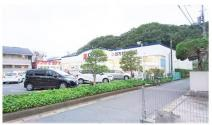 クリエイトSD 鎌倉玉縄店