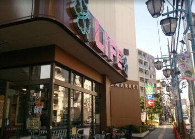 ライフ新大塚店の画像1