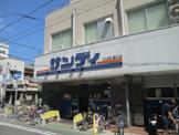 サンディ湊川店