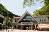 高尾山、清滝駅