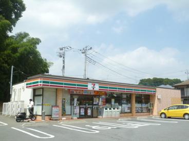 セブンイレブン 流山長崎小学校前店の画像1