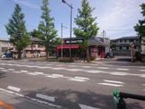 マクドナルド 並木町店