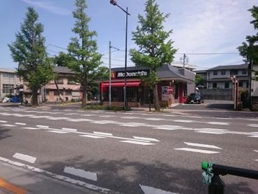 マクドナルド 並木町店の画像1