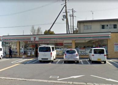 セブン-イレブン枚方船橋本町店の画像1