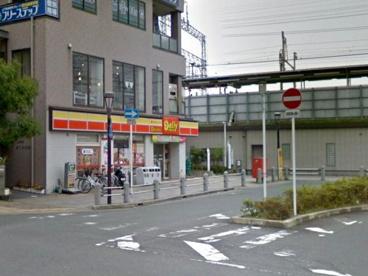 デイリーヤマザキ 上牧駅前店の画像1