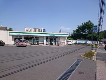 ファミリーマート、陣馬街道店の画像1