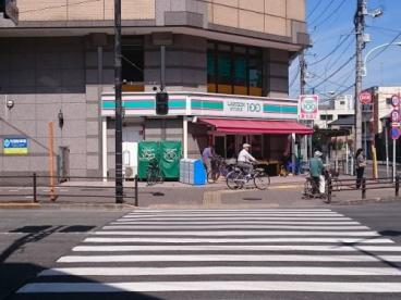 ローソンストア100、八王子八木町店の画像1