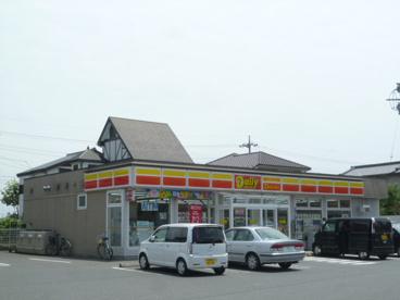 デイリーヤマザキ市立柏病院前店の画像1