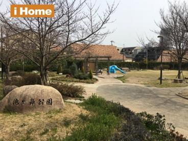 滝ヶ鼻公園の画像1