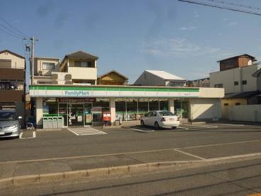 ファミリーマート京屋西湊店の画像1