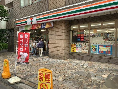 セブンイレブン文京小石川1丁目店
