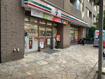 セブンイレブン文京小石川1丁目店の画像2