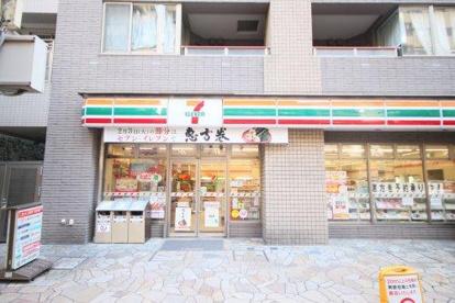 セブンイレブン文京小石川1丁目店の画像3