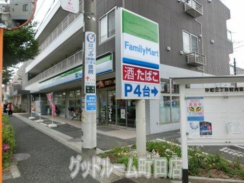 ファミリーマート 町田中町3丁目店の画像