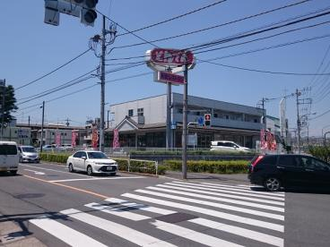 和風レストラン・とんでん八王子散田店の画像1