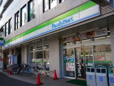 ファミリーマート 練馬駅西口店の画像1
