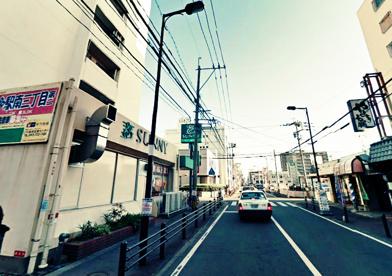 サニー 駅南店の画像1