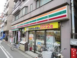 セブン‐イレブン 墨田千歳店の画像1