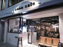 ペットもOKなカフェ「アセアカフェ」