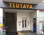 TSUTAYA 大宮駅東口店