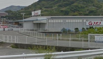 コメリホームセンター 那賀店の画像1