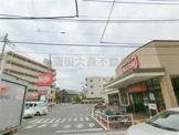 マックスバリュエクスプレス 六郷土手駅前店