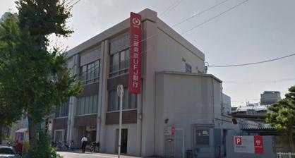 三菱UFJ銀行 九条支店の画像1