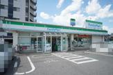ファミリーマート千葉幸町二丁目店