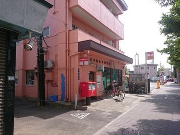 八王子並木町郵便局の画像1