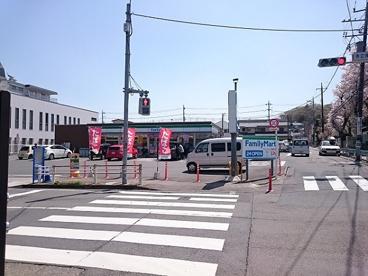 ファミリーマート 高尾南店の画像1