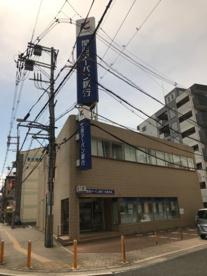 関西アーバン銀行 住道支店の画像1