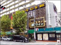 ザ・ダイソー よしや大塚店の画像1