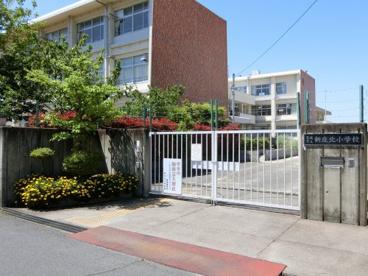 新庄北小学校の画像1