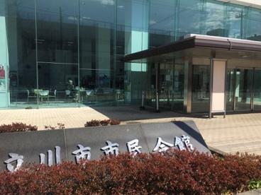 立川市民会館(たましんRISURUホール)の画像2
