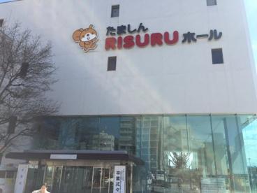 立川市民会館(たましんRISURUホール)の画像3