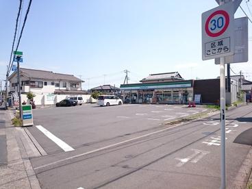 ファミリーマート・柚木大楽寺店の画像1