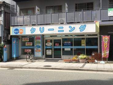 コインズ 元町3丁目店の画像1