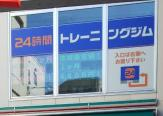 FASTGYM24 武蔵新田