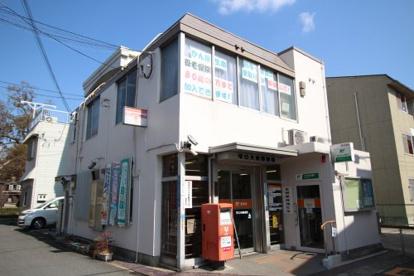 守口大枝郵便局の画像1