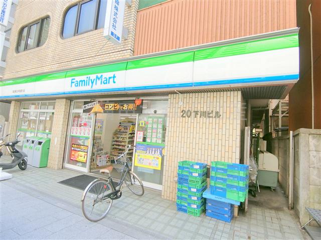 ファミリーマート蒲田東口中央通り店の画像