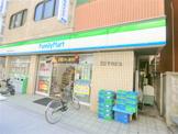 ファミリーマート蒲田東口中央通り店