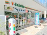 セブンイレブン大田区蒲田あやめ橋店