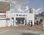 (株)横浜銀行 善行支店