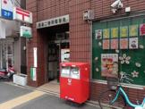 横浜二俣川郵便局