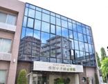赤羽中央総合病院