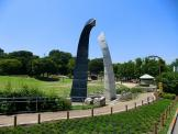 清水坂公園