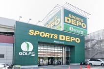 スポーツデポ川崎店