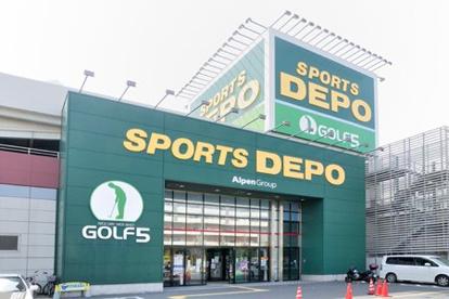 スポーツデポ川崎店の画像1