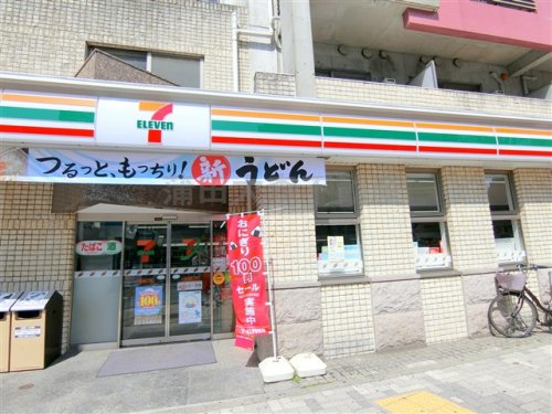 セブン-イレブン大田区南蒲田1丁目店の画像