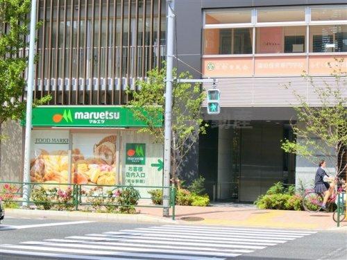 マルエツ 糀谷駅前店の画像